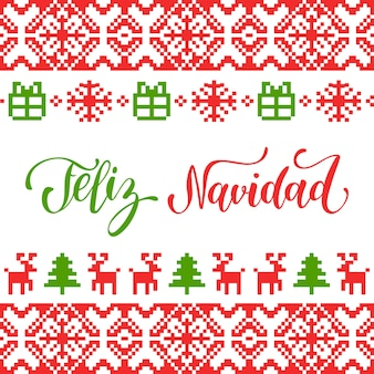 フェリス・ナヴィダードがメリークリスマスを翻訳したレタリングのニットシームレスパターン。
