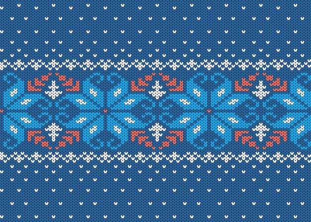 ニットの質感。クリスマスのシームレスなパターン。