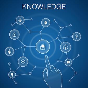 知識の概念、青いbackground.subject、教育、情報、経験のアイコン