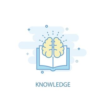 知識ラインの概念。シンプルな線のアイコン、色付きのイラスト。知識シンボルフラットデザイン。 ui / uxに使用できます