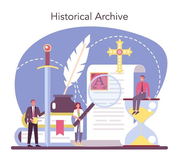 過去と古代の知識
