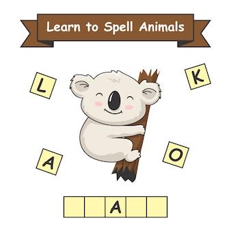 Koala learn to spell animals worksheet