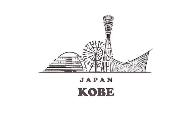 神戸の街並み、日本