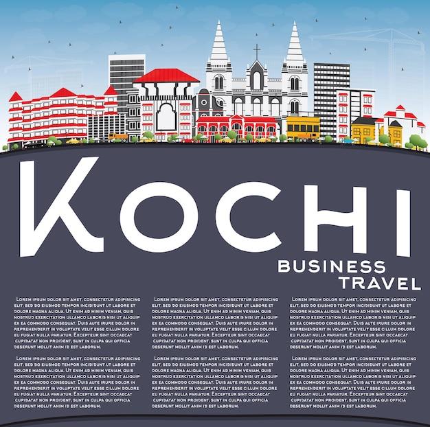 色の建物、青い空、コピースペースのある高知のスカイライン。ベクトルイラスト。歴史的な建築とビジネス旅行と観光の概念。プレゼンテーションバナープラカードとwebサイトの画像。