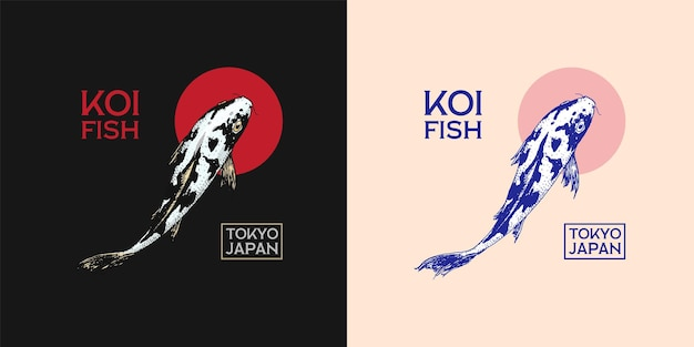 鯉と赤い太陽日本の魚のバッジ韓国の動物のロゴ刻まれた手描きの線画ヴィンテージ