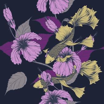鯉の魚と手描きのハイビスカスシームレスパターン。