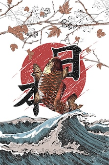 Koi fish fly over the waves