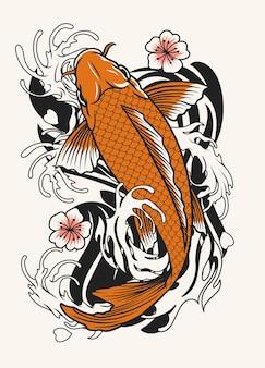 Koi fish tattoo design