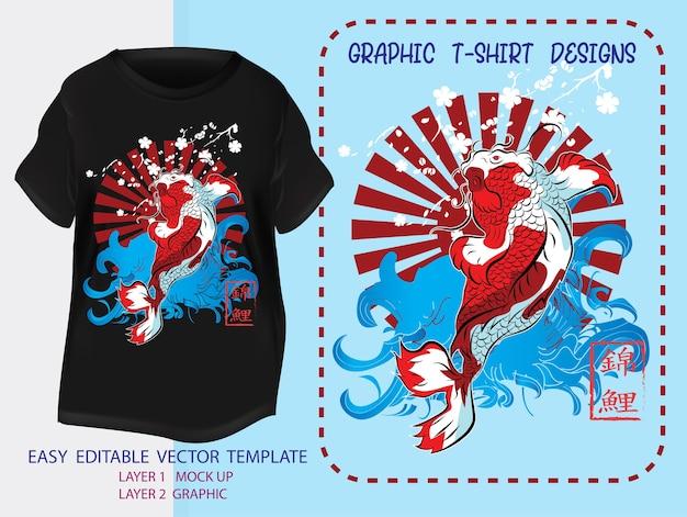 Дизайн футболки японского стиля.япан koi fish