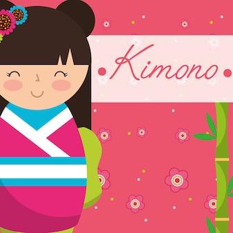 こけし日本の人形ピンクの着物