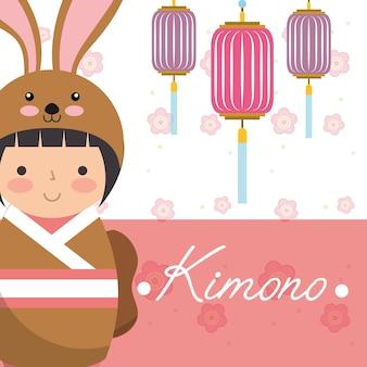Kokeshi japanese national doll in a kimono animal costume
