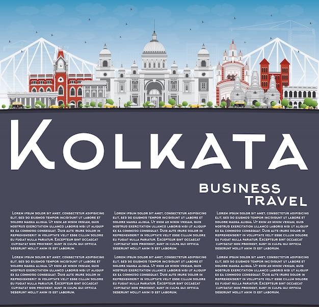 Kolkata skyline with gray landmarks and copy space.