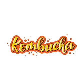 Kombuchaレタリングのロゴ。