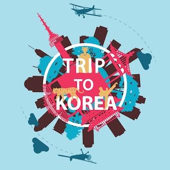 Korea top famous landmark silhouette style