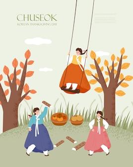 한국 전통 그림. 추석, 행복한 추수 감사절.