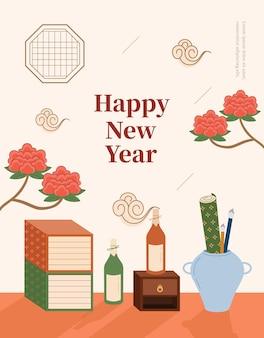 Korea tradition vector illustration happy new year