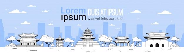 Korea travel landmarks template horiozntal banner