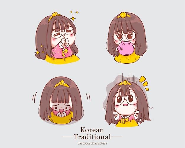 伝統的な韓国の韓服ドレス漫画の韓国のキャラクターかわいい女の子。セットイラスト