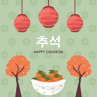 Корейский плакат чусок