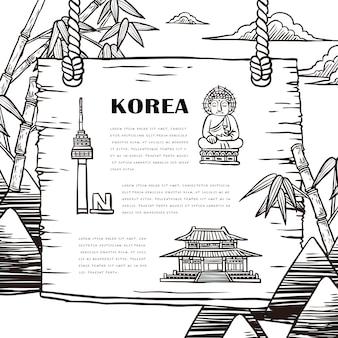 손으로 그린 스타일의 한국 컨셉 포스터