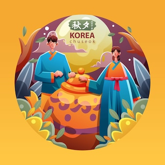 Korean couple in chuseok national folk festival