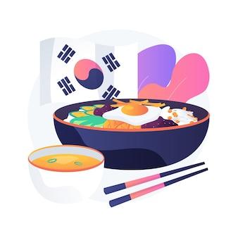 韓国料理の抽象的な概念図。東洋料理レストランメニュー、韓国料理の配達、グルメマーケット、アジアのスパイス、食事のテイクアウト、伝統的な食事