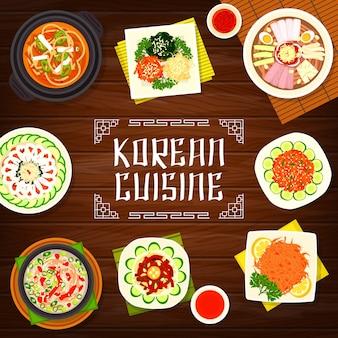 韓国料理ピョンアン冷麺とキムチ豚スープのイラストデザイン