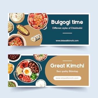 鍋、豚肉、卵、ラミョンの水彩イラストと韓国料理バナーデザイン