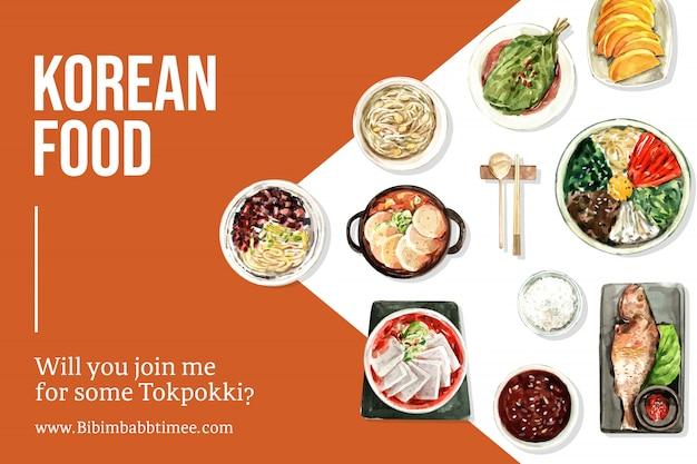 Korean food design with ddukbokki, bibimbap watercolor illustration.