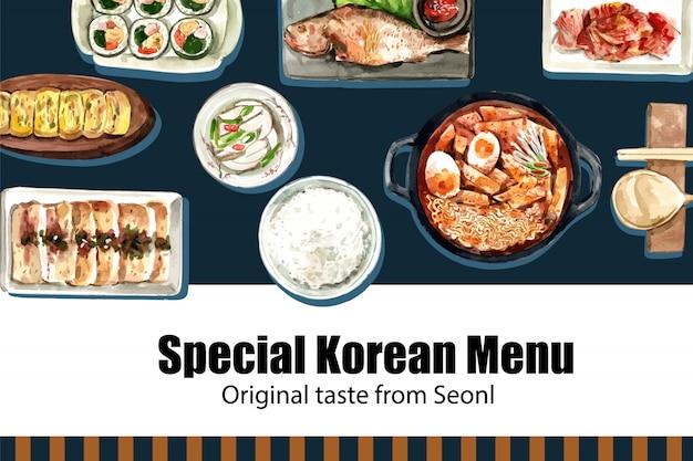 Ddukbokki、スパイシーな鶏の水彩イラストと韓国料理のデザイン。