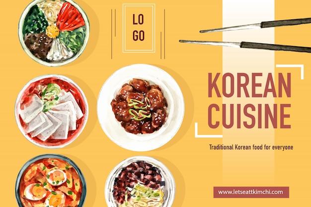 麺、スパイシーな鶏の水彩イラストの韓国料理デザイン。