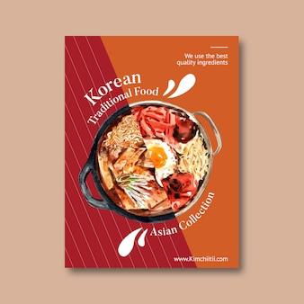 鍋、卵、肉、ラーメンの水彩イラストと韓国料理のデザイン