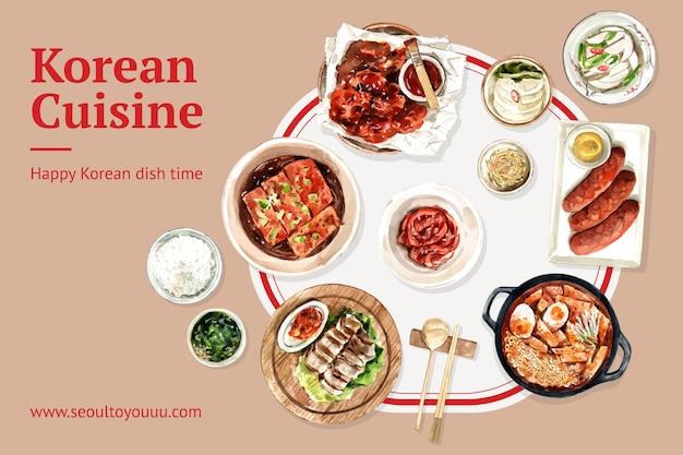 ラミョン、スパイシーチキン水彩イラストと韓国料理のデザイン。