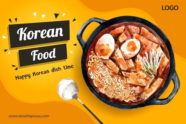 ラミョン、スプーン水彩イラストと韓国料理のデザイン。