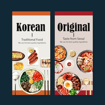 ビビンバ、卵ロール水彩イラストと韓国料理チラシデザイン。