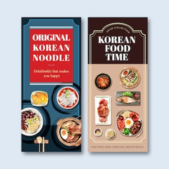 Korean food flyer design with ddukbokki, kimchi watercolor illustration.