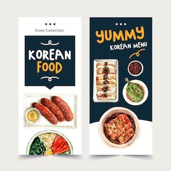 Ramyeon水彩イラストと韓国料理のチラシデザイン。