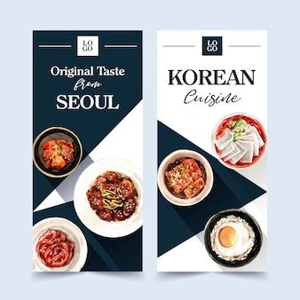 スパイシーチキン、ddukbokki水彩イラストと韓国料理チラシデザイン。