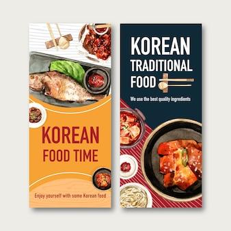 Korean food flyer design with spicy chicken, fish watercolor illustration.