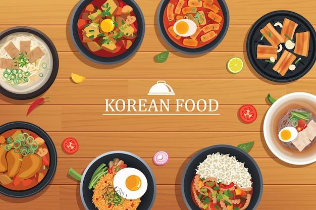 나무 테이블 배경에 한국 음식입니다.