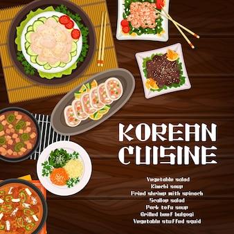 Ресторан корейской кухни, баннер кафе обедов. кимчи и суп из свинины с тофу, фаршированные овощами кальмары, салат из гребешков и жареные креветки со шпинатом, говядина на гриле, бульгоги вектор. афиша блюд корейской кухни