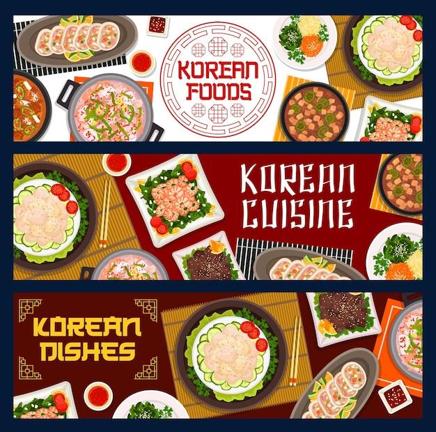 Плакаты с блюдами в ресторане корейской кухни. овощной фаршированный кальмар, суп из морепродуктов и свинины с тофу, жареные креветки со шпинатом, говядина на гриле бульгоги и салат из морских гребешков, суп из кимчи вектор. баннеры корейской кухни