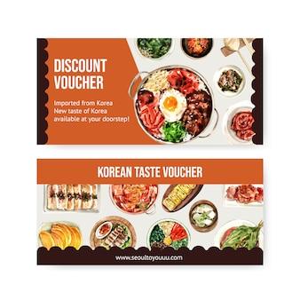 Korean food voucher design with egg roll, ramyeon, bibimbap watercolor illustration.