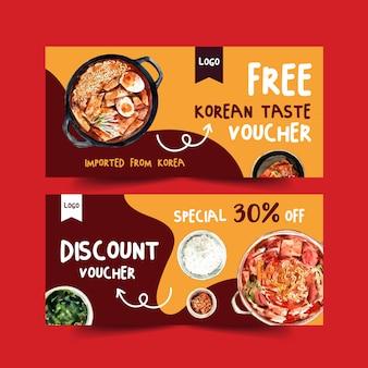 Korean food voucher design with ramyeon, rice, kimchi watercolor illustration.