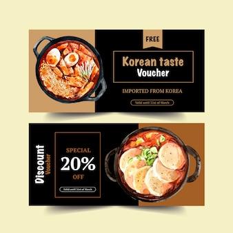 Korean food voucher design with ramyeon watercolor illustration.