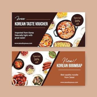 ソーセージ、麺、トッポッキの水彩イラストと韓国料理バウチャーデザイン。