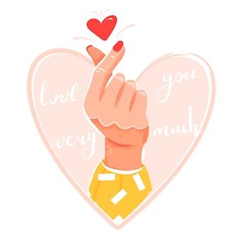 Korean love sign.