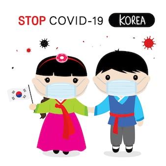 Covid-19를 보호하고 멈추기 위해 국가 복장과 마스크를 착용하는 한국인 인포 그래픽 코로나 바이러스 만화.