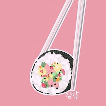 Korean street food kimbap also known as gimbap