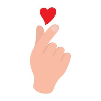 한국 상징 손 심장, 사랑의 손 제스처의 메시지.